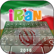 Iran Flags Persian Keyboard 2.0 Android Latest Version Download