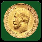 Russian Coins (русские монеты) APK