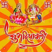 Diwali Live Wallpapers APK