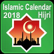 Islamic Hijri Calendar 2018 APK