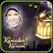 Ramadan Mubarak Photo Frames New APK