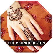 Eid mehndi design 1.2 Android Latest Version Download