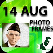 14 August Photo Frame