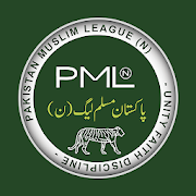 Pakistan Muslim League (PML-N) Songs 2018 1.1 Android Latest Version Download