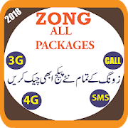 All Zong Packages Free latest 2018 APK