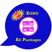 All Zong Packages Free 2018 APK
