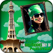 14 August Photo Frame 2018 APK