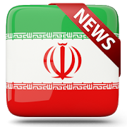 Daily Iran News - Iran Newspaper APK
