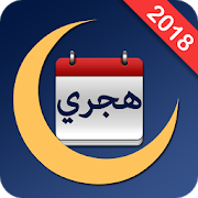 Hijri Age & Birthday Calculate APK