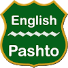 English To Pashto Dictionary APK