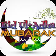 Happy Eid Ul-Adha Al Mubarak 1.0 Android Latest Version Download