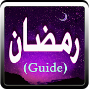 Ramadan Guide (Urdu) 2017 APK