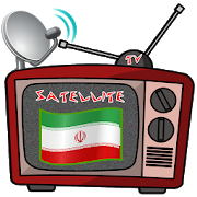 Iran TV APK