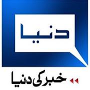 Dunya News Live APK