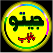 Jeeto Punjab APK