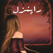 Urdu Novel Rapunzel APK