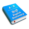 Hindi to English Dictionary !! APK