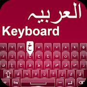 Arabic English keyboard Cute Emoji APK