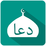 Dhikr & Dua - Quran, Ramadan 2.3 Android Latest Version Download