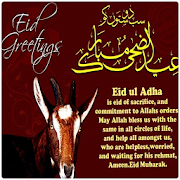 Bakra Eid Images 2017 6.0.0 Android Latest Version Download