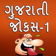 Gujarati Jokes - One APK