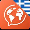 Learn Greek. Speak Greek APK