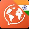 Learn Hindi. Speak Hindi APK