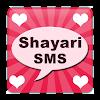Hindi Shayari ♥ SMS Collection APK