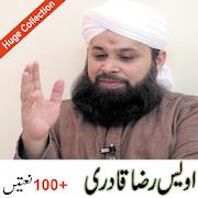 Owais Raza Qadri Natain APK