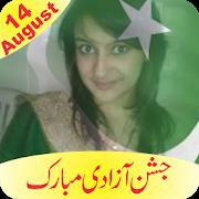14 august pakistan flag photo maker APK