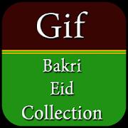 Bakri Eid Gif 2017 Collection APK