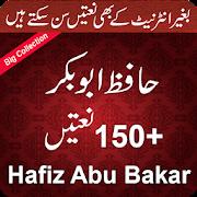 Hafiz Abu Bakar Naatain APK