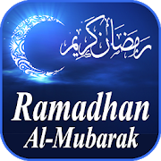 Ramadhan 2018 Wishes Cards APK