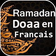 Ramadan Dou'as en francais APK