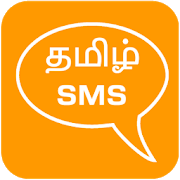 Tamil SMS & GIF Images/Videos APK