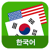 Korean English Translator APK v1.6