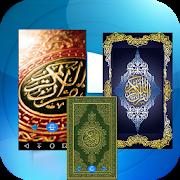 Quraan wallpapers by wallpix APK