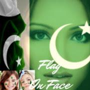Pakistan Flag on Face Photo Frame