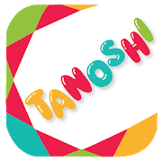 Tanoshi - Fun Learn - Animals & Vehicles APK