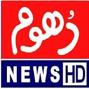 Dhoom News HD APK