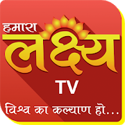 Lakshya TV APK
