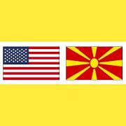 Macedonian Vocabulary Exercise APK