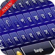Bangla Color Keyboard 2018: Bangladeshi Language APK