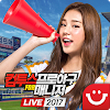 컴투스프로야구 for 매니저 LIVE 2017 APK