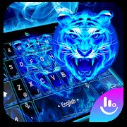 Neon Tiger King Keyboard Theme APK