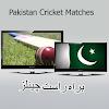 Cricket Gateway PSL Live APK