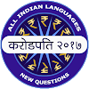 Crorepati 2017 In All Language -Hindi GK Quiz Game APK