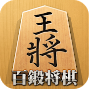 Shogi Free - Japanese Chess 5.1.19 Android Latest Version Download