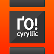 Cyrillic Pebble 1.1.1 Android Latest Version Download