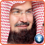 Al Sudais -Full Quran- MP3 APK
